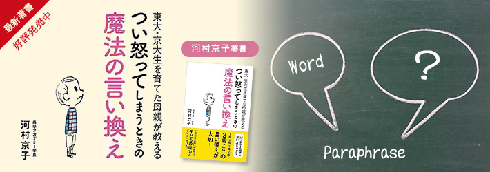 河村京子の最新著書