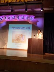 ながずみ幼稚園講演会4