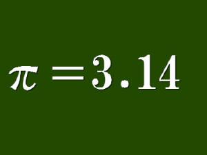 円周率数字