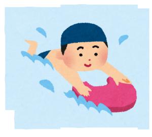 pool_beat_ban
